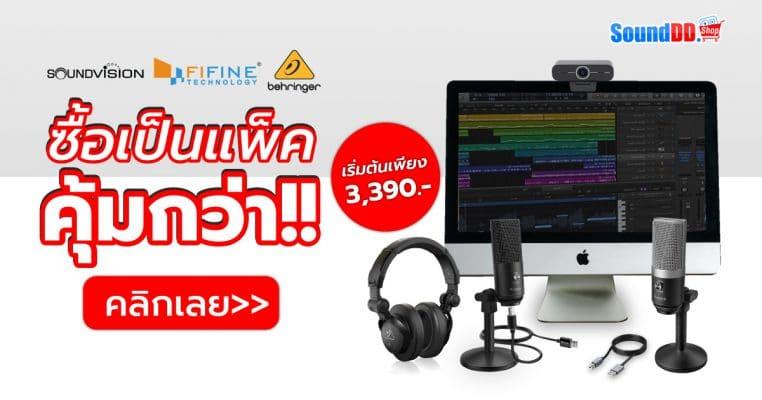 ชุดลำโพง-Fifine-K670