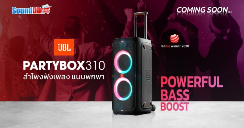 party-box-310