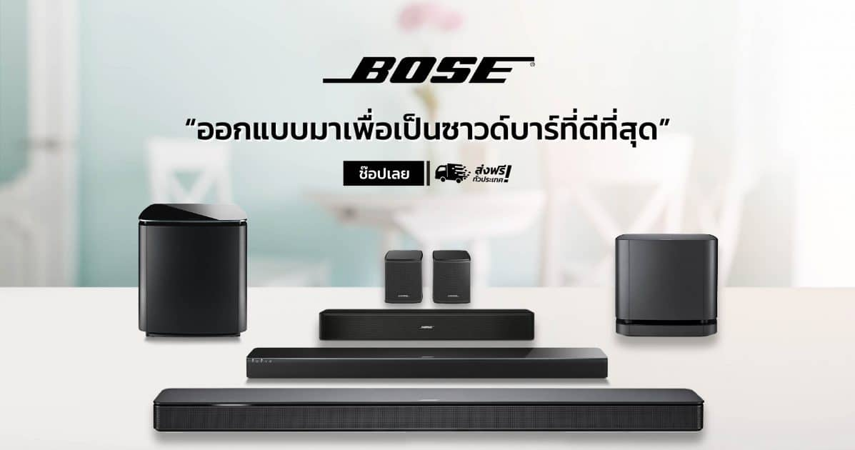 BOSE_SOUNDBAR_SLICE-01