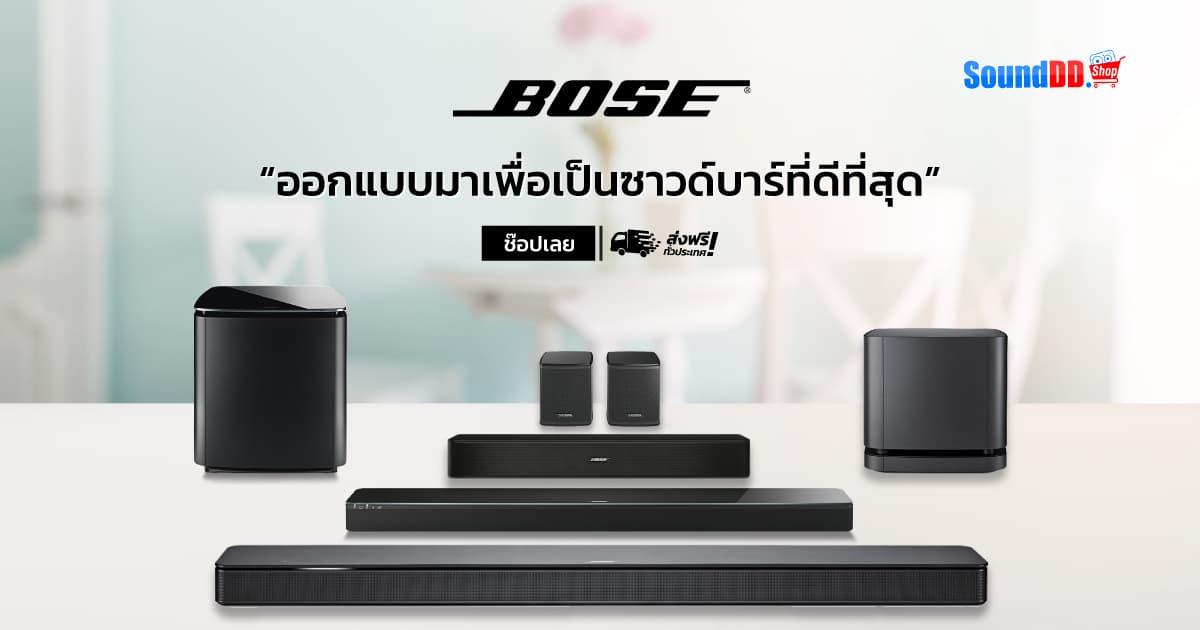 Soundbar-Bose_2