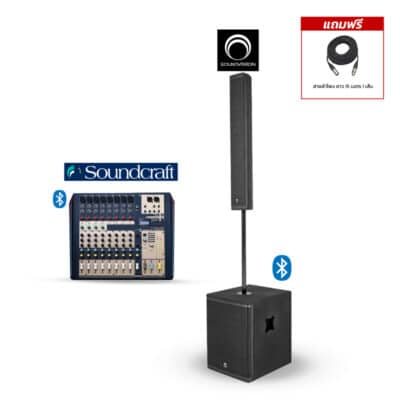SOUNDVISION-ACS-1500-SET-2