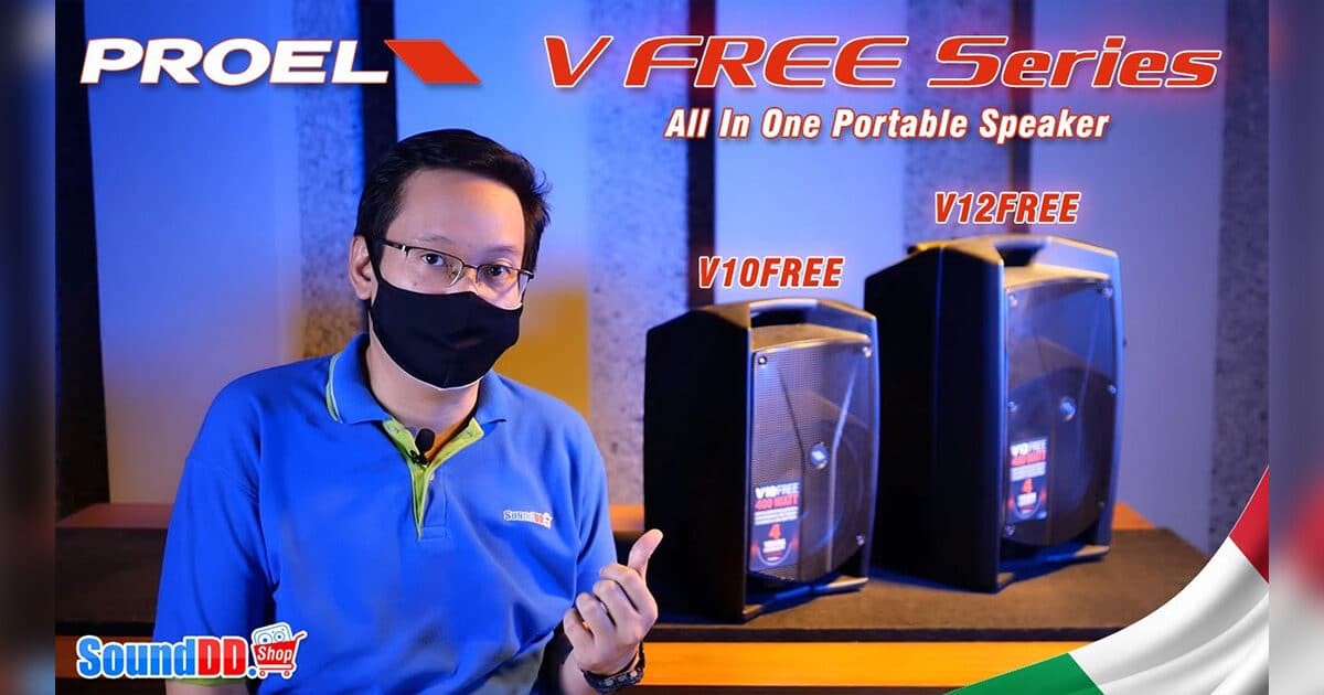 PROEL V FREE Review Banner