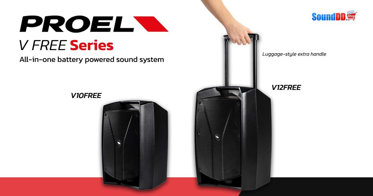 luggage-style extra handle