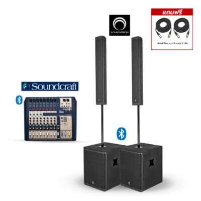 SOUNDVISION-ACS-1500-SET-1