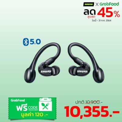 AONIC-215-TRUE-WIRELESS-Black