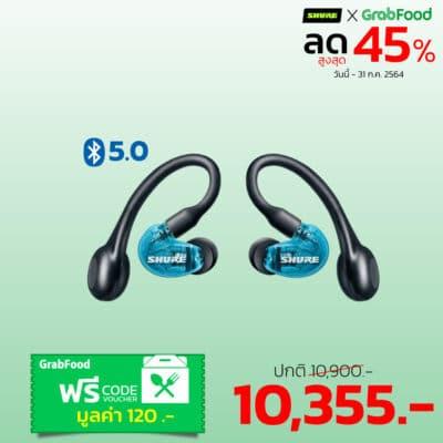 AONIC-215-TRUE-WIRELESS-Blue