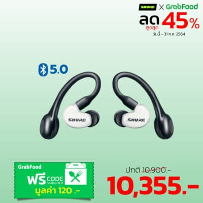 AONIC-215-TRUE-WIRELESS-White-2
