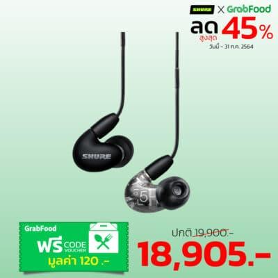 AONIC-5-Black