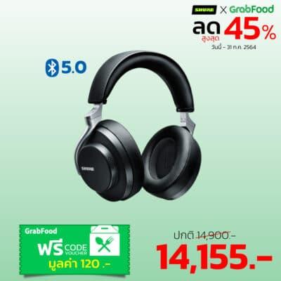 AONIC-50-Black