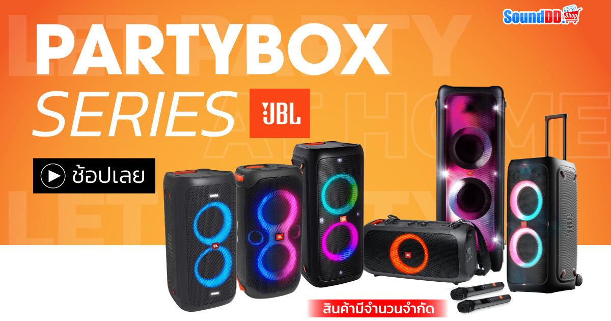 JBL-Partybox-Series