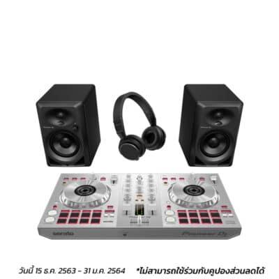 PIONEER DJ HAPPY SET-3-1