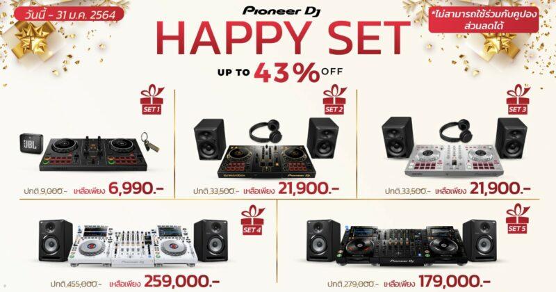 Pioneer-DJ-Happy-SET