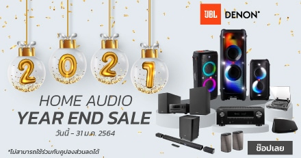 Home-Audio-Year-End-Sale
