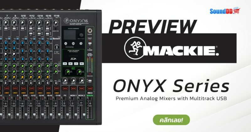 MACKIES ONYX Preview Banner