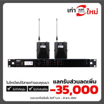 ULXD14DA-M19