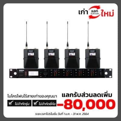 ULXD14QA-M19