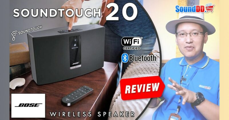 Bose SoundTouch 20 III Review Banner