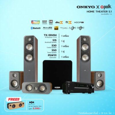 ONKYOxPOLK-SET-5