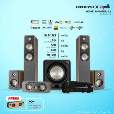 ONKYO-x-POLK-RECOMMEND-SET-6-2