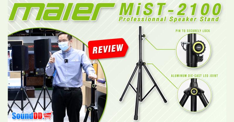MAIER MiST-2100 Review Banner