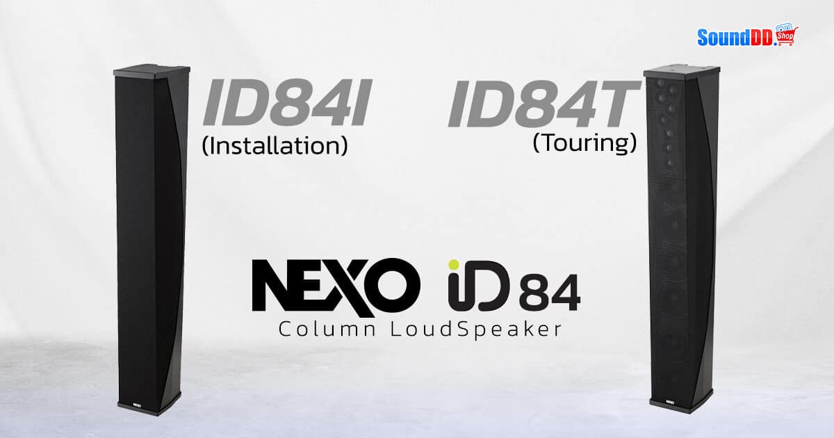 NEXO ID84 Preview 4