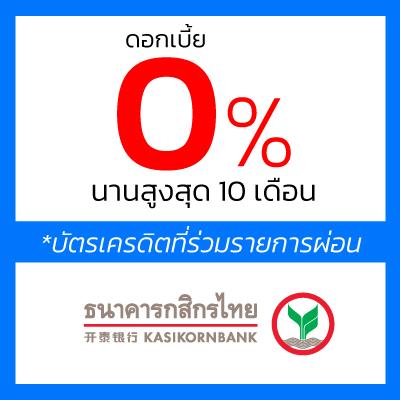0%-10-month