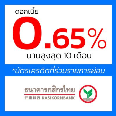 0.65%-10-month