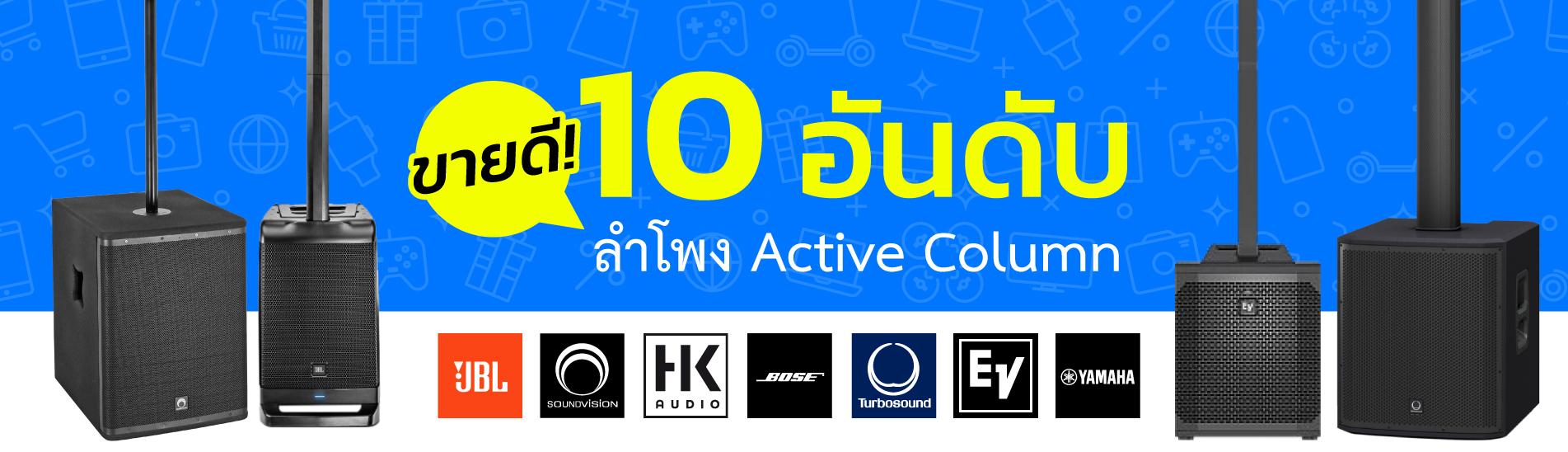 10-Best-sale