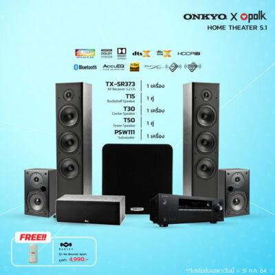 ONKYO-x-POLK-RECOMMEND-SET-7