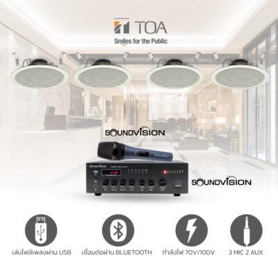 SOUNDVISION-SA-60BT-TOA-PC-2852-SOUNDVISION-DM-89-2