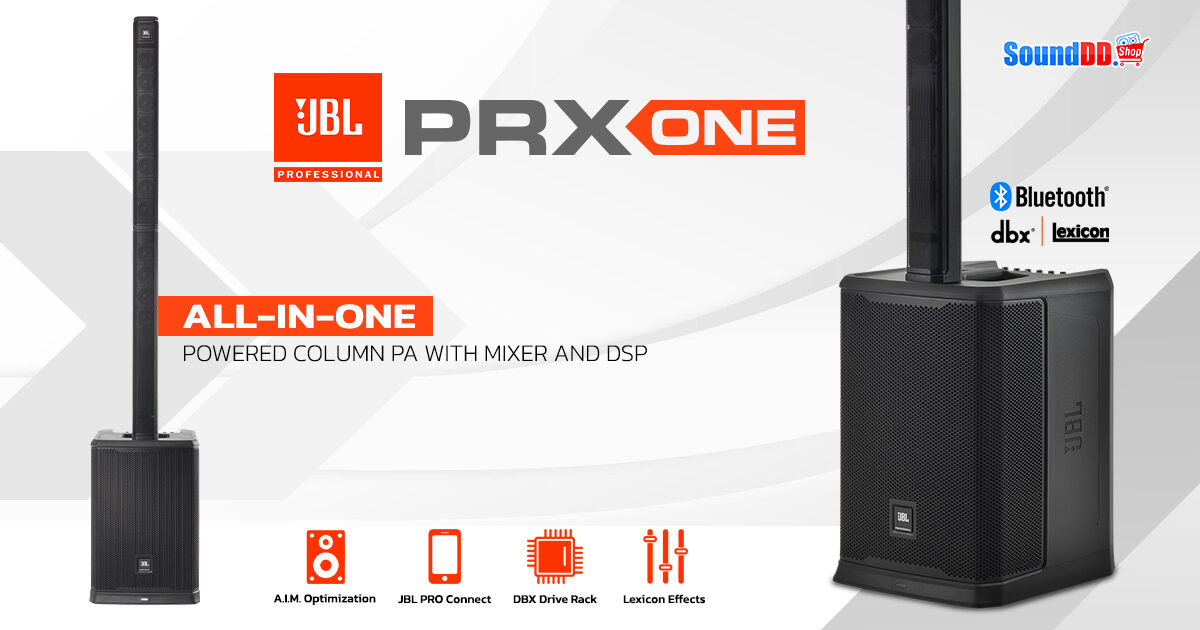 JBL-PRX-ONE-Review-1