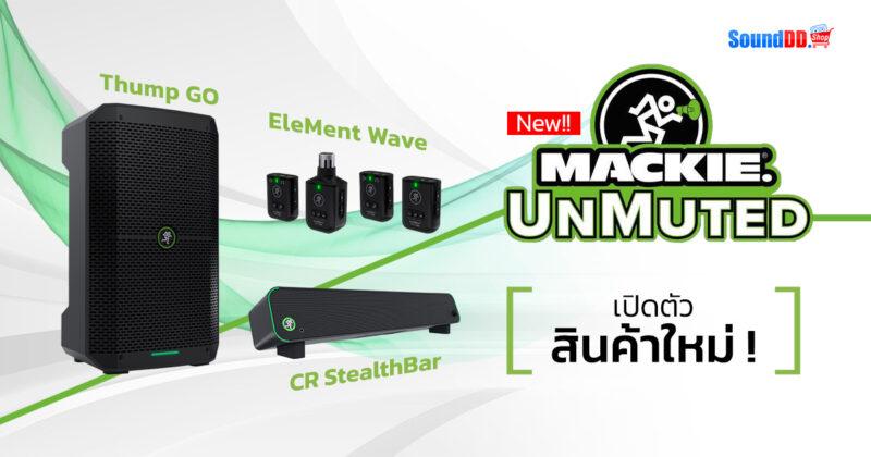 MACKIE UnMuted Banner