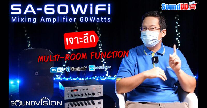SOUNDVSION-SA-60WiFi-Review-Banner